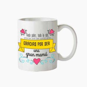 nada pides, todo lo das, gracias por ser como eres, gracias por ser una gran mama